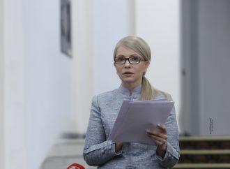 Юлія Тимошенко закликає припинити політичні репресії проти «Батьківщини», 19.06.2017