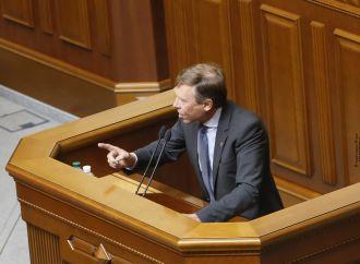 «Батьківщина» закликає владу припинити політичні репресії, – Сергій Соболєв, 20.06.2017