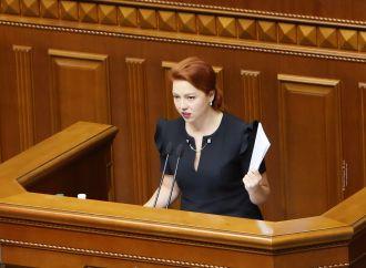 Альона Шкрум: «Протягування» законопроекту Порошенка щодо судової реформи є неприпустимим