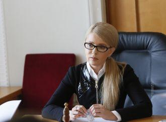 Юлія Тимошенко: Парламентська форма правління – це основа для сильної країни і шанс на успішне життя