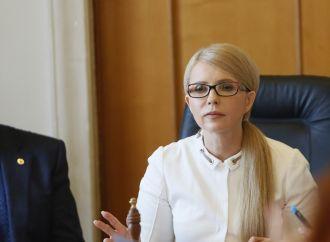Юлія Тимошенко про вади ухваленого законопроекту про Конституційний суд, 22.06.2017
