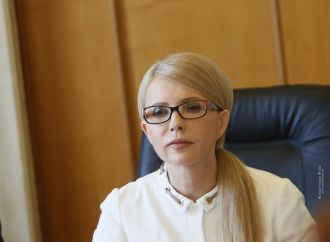 Юлія Тимошенко: Законопроекти від влади виводять корупцію в ранг закону