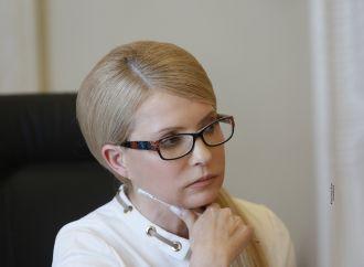 Юлія Тимошенко проведе прес-конференцію у Львові