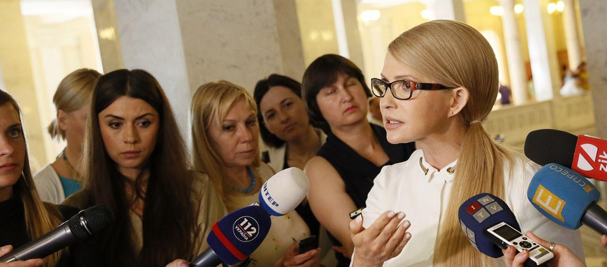 Юлія Тимошенко: Провладні фракції ухвалили законопроект, який дозволяє президенту зробити КСУ своєю іграшкою