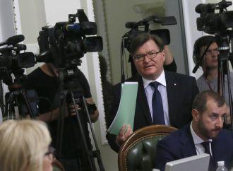 Григорій Немиря: Політичні торги навколо посади омбудсмена є неприпустимими