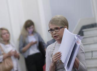 Влада розпочала репресії проти опозиції, – Юлія Тимошенко