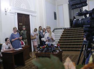 Юлія Тимошенко привітала журналістів з професійним святом