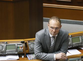 С.Власенко: Відповідальність за знищення правоохоронної системи несе більшість у ВРУ, 16.03.2018
