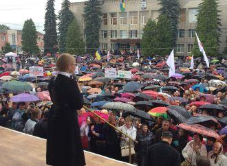 Робоча поїздка Юлії Тимошенко до м. Славута, 17.06.2017