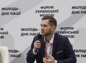 Голова «Батьківщини Молодої» Сумщини очолив міський Центр дозвілля молоді
