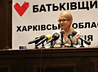 Юлія Тимошенко: Падіння курсу гривні – це технологія з «ліквідації» українського народу