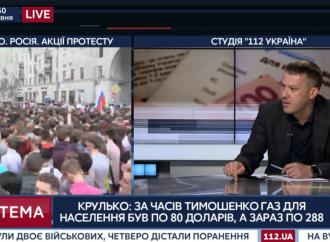 Владі треба боротись не з Юлією Тимошенко, а з шаленою корупцією в державі, – Іван Крулько