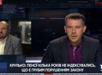 Іван Крулько: Скасувати оподаткування пенсій можна вже у вівторок, якщо буде воля президента
