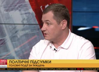Влада має нарешті припинити наживатись на війні, – Сергій Євтушок