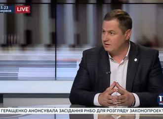 Влада має припини використання війни у власних цілях, – Сергій Євтушок