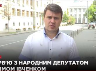 Інтерв'ю народного депутата Вадима Івченка телеканалу NewsOne, 26.07.2017