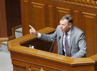 «Батьківщина» вимагає розпочати розгляд подань щодо зняття недоторканності з 6 депутатів