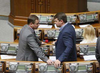 Депутати відправили Порошенкові та Гройсману звернення з вимогою приборкати рейдерство в Україні