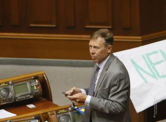 «Батьківщина» підтримує ініціативу про продовження роботи парламенту