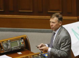 Сергій Соболєв: «Батьківщина» проти узаконення окупації Донбасу