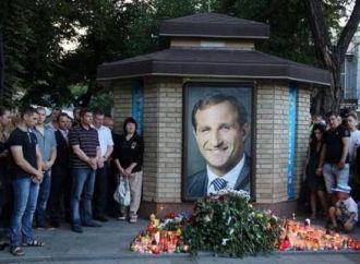 Руслан Богдан та полтавська «Батьківщина» вшанували пам'ять Олега Бабаєва