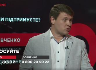 Вадим Івченко: Зараз кожен українець змушений платити за націоналізацію «Приватбанку»