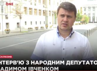 Вадим Івченко: Правоохоронні органи мають діяти жорсткіше щодо вилучення зброї