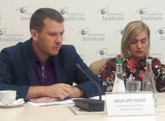Іван Крулько: В Україні відбувається дискредитація парламентаризму