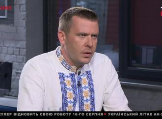 Іван Крулько: Ідея електронного декларування повністю провалена
