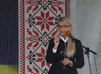 Юлія Тимошенко: «Реформи» влади – це стратегія ліквідації української нації