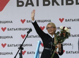 Юлія Тимошенко: Нам треба об'єднатися заради збереження держави