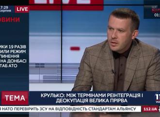 Іван Крулько: Автори закону про так звану реінтеграцію закладають помилкові акценти щодо звільнення Донбасу