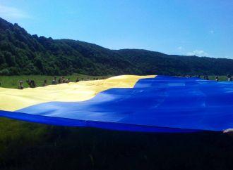 «Батьківщина Молода» розгорне у Києві найбільший у світі прапор України