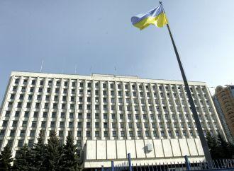 Депутати Київоблради вимагають розблокувати фінансування програм соціально-економічного розвитку Київщини