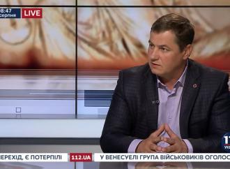 Сергій Євтушок: Безпека – це сьогодні наш головний пріоритет, 07.08.2017