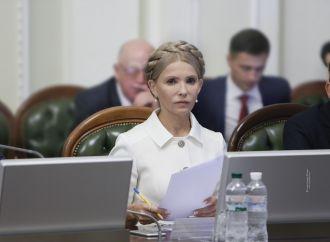 Погоджувальна рада лідерів парламентських фракцій та комітетів, 04.09.2017
