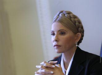 Юлія Тимошенко виступила на 66-му Національному молитовному сніданку у Вашингтоні