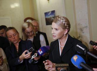 Юлія Тимошенко: Тільки об'єднавши зусилля, ми зробимо докорінні зміни в країні