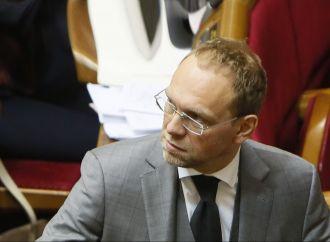 Сергій Власенко: Новина про корупцію Порошенка могла би стати інформаційною бомбою