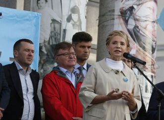 Юлія Тимошенко та депутати від «Батьківщини» взяли участь у мітингу на підтримку Ахтема Чийгоза