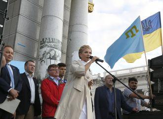 Юлія Тимошенко та депутати від «Батьківщини» взяли участь у мітингу на підтримку Ахтема Чийгоза, 13.09.2017