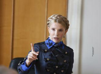 Юлія Тимошенко: Трагедія на Одещині – це діагноз нинішній владі