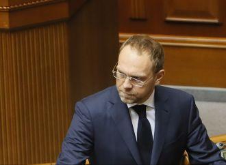 Просуваючи судову «реформу», влада прагне тотального контролю, – Сергій Власенко