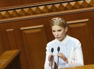 Юлія Тимошенко закликала депутатів не голосувати за судову «реформу» влади