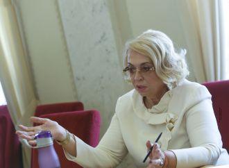 Олександра Кужель: Люди виходять не за Саакашвілі, а проти влади