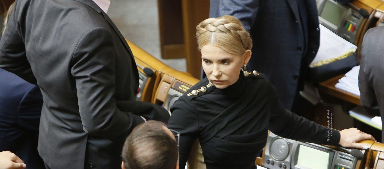 «Батьківщина» не голосуватиме за так звану пенсійну реформу, – Юлія Тимошенко