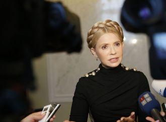 «Батьківщина» не голосуватиме за так звану пенсійну реформу, – Юлія Тимошенко, 21.09.2017