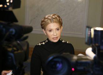 Юлія Тимошенко: За наказом влади судову систему перетворюють у репресивний орган проти українців, 21.09.2017