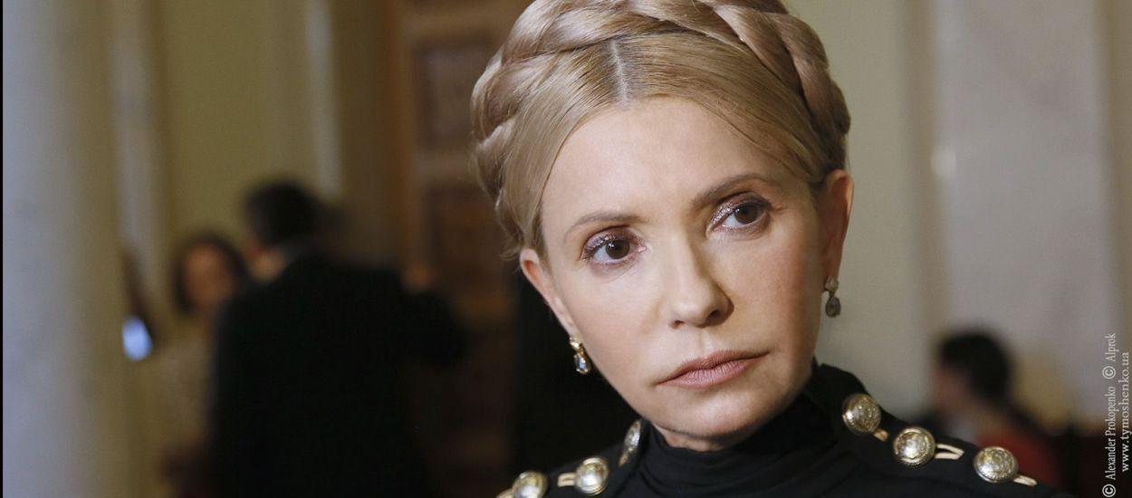 Юлія Тимошенко: Поки українська влада зароблятиме на війні, миру не буде