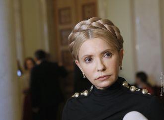 «Батьківщина» підтримує мирну акцію, оголошену на 17 жовтня, – Юлія Тимошенко, 14.10.2017